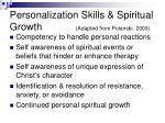 personalization skills spiritual growth adapted from polanski 2003