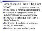 personalization skills spiritual growth adapted from polanski 2003