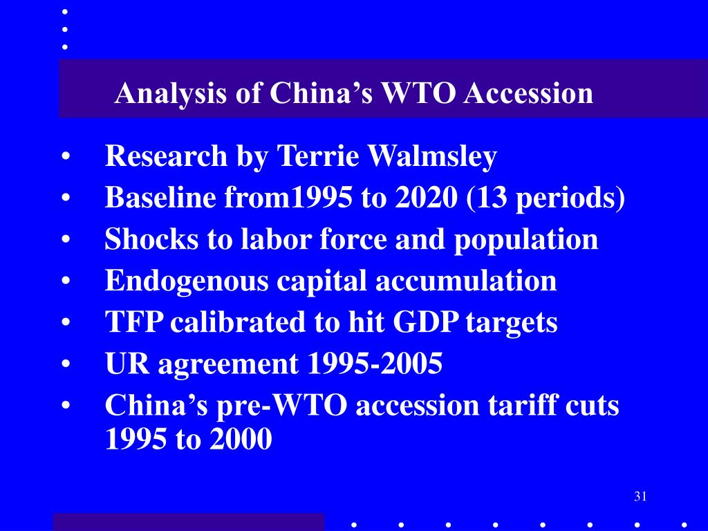 Analysis of China's WTO Accession