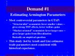 demand 1 estimating armington parameters
