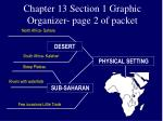 chapter 13 section 1 graphic organizer page 2 of packet