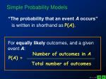 simple probability models2