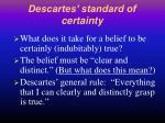 descartes standard of certainty
