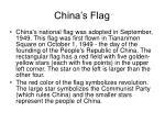 china s flag