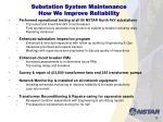 substation system maintenance how we improve reliability