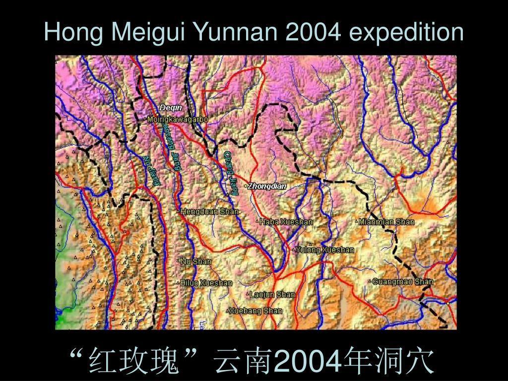 hong meigui yunnan 2004 expedition l.