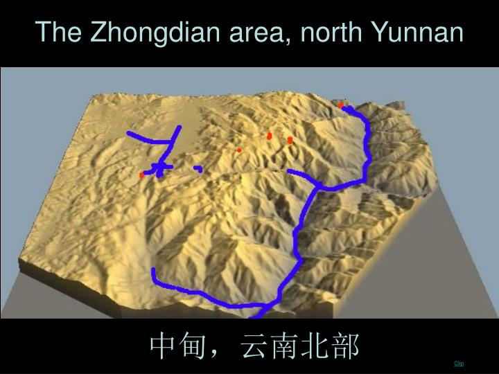 The zhongdian area north yunnan