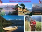 pokhara nature s paradise
