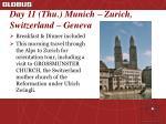 day 11 thu munich zurich switzerland geneva