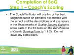 completion of boq step 1 coach s scoring
