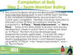 completion of boq step 2 team member rating