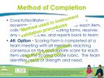 method of completion
