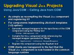 upgrading visual j projects using java com calling java from com