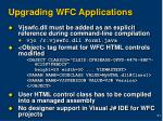 upgrading wfc applications