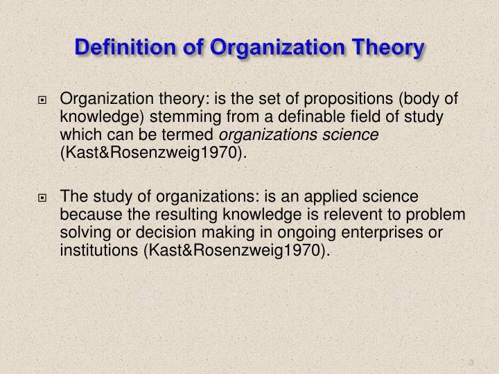 Definition of organization theory