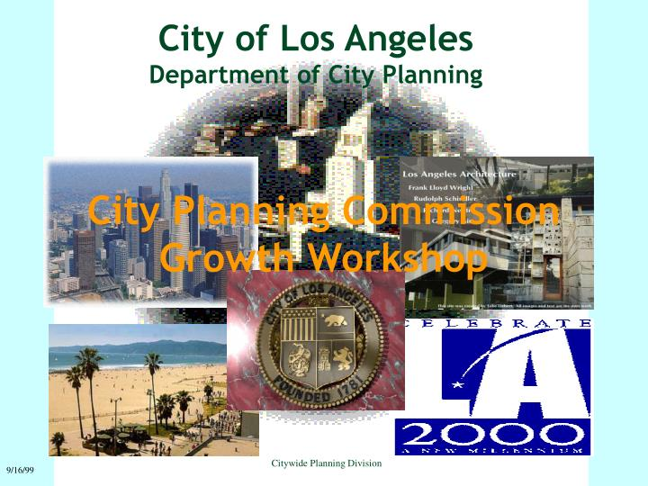 City of los angeles department of city planning
