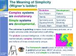 the meaning of simplicity wigner s ladder