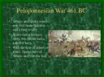 peloponnesian war 461 bc