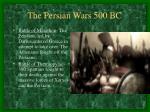 the persian wars 500 bc