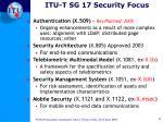 itu t sg 17 security focus