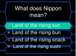 what does nippon mean44