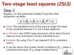two stage least squares 2sls15