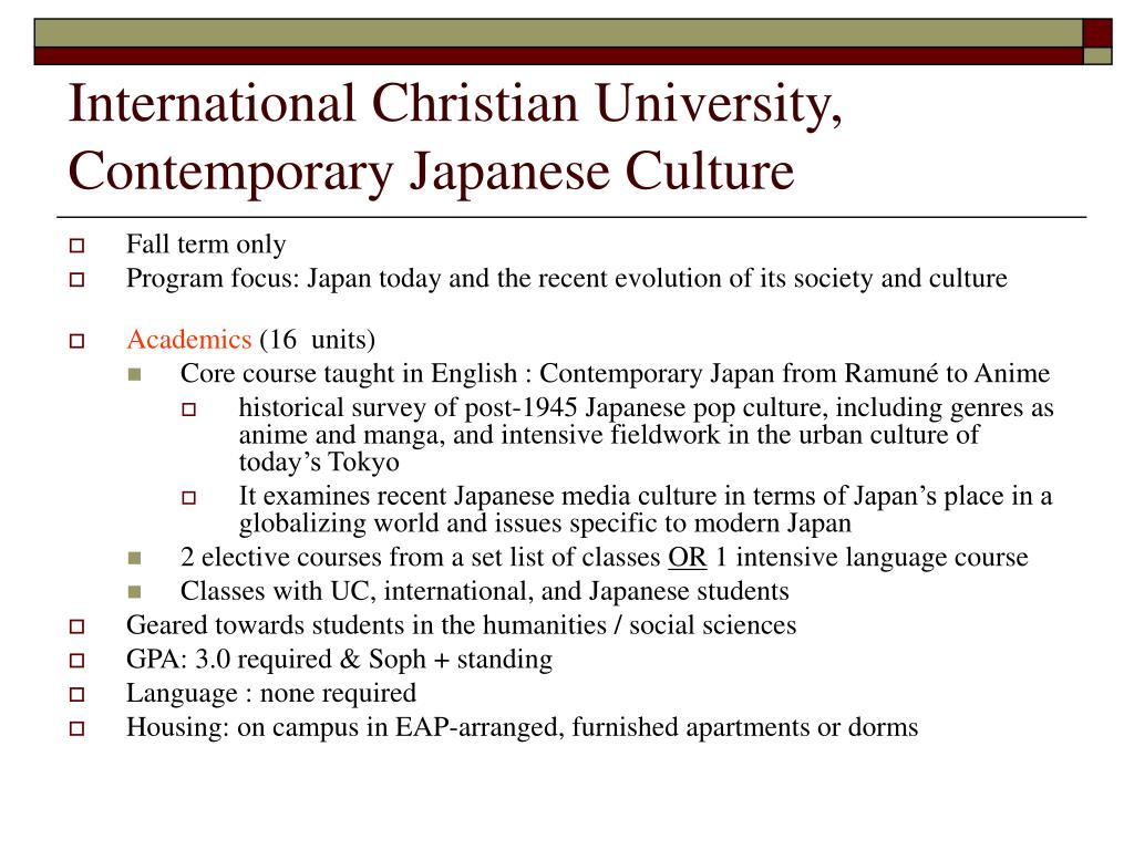 International Christian University, Contemporary Japanese Culture