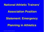 national athletic trainers association position statement emergency planning in athletics