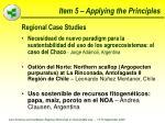 item 5 applying the principles38