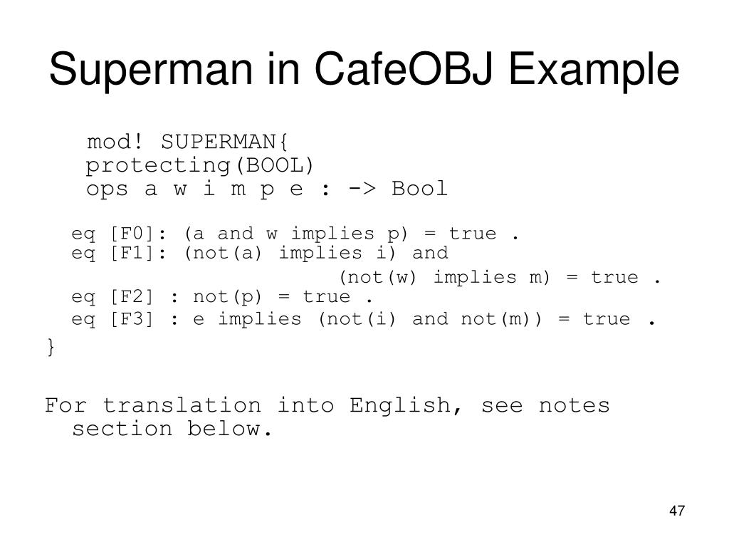 Superman in CafeOBJ Example
