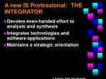 a new is professional the integrator1