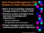 how project management pm relates to other disciplines