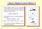 binary digital geodesic dilation