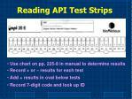 reading api test strips