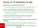review of 10 questions to ask 1