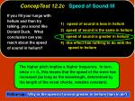 conceptest 12 2c speed of sound iii10