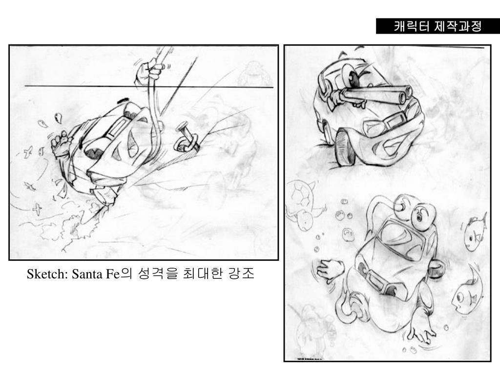 캐릭터 제작과정