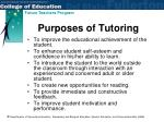 purposes of tutoring