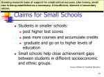 claims for small schools