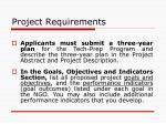 project requirements32