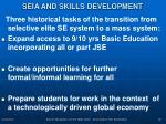 seia and skills development