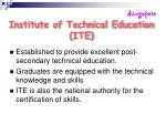 institute of technical education ite