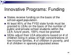 innovative programs funding