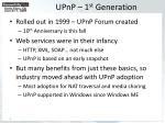 upnp 1 st generation