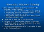 secondary teachers training