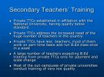 secondary teachers training12