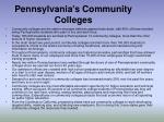 pennsylvania s community colleges