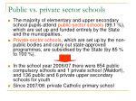 public vs private sector schools