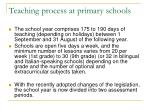 teaching process at primary schools
