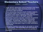 elementary school teachers grades 1 4 5 or 6